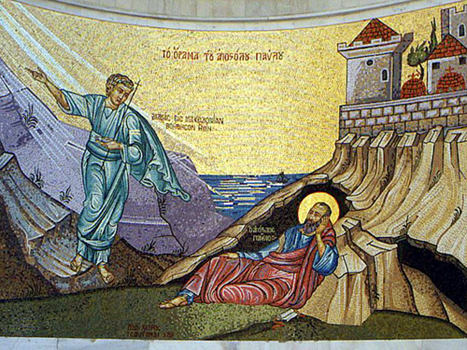 paul called to macedonia atozmomm.com acts 16