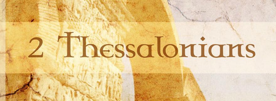2 thessalonians atozmomm.com