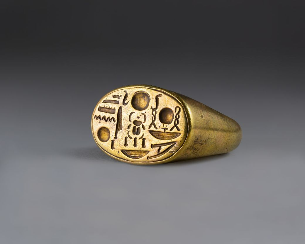 signet ring pharaoh gave joseph www.atozmomm.com